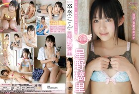[BUQH-049] Riri Hoshino 星野璃里 – 卒業 ~Thank you for you all~