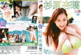 [LPDD-1066] Anri Sugihara 杉原杏璃 杏limited