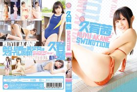 TRSF-032 SWINUTION 久宥茜