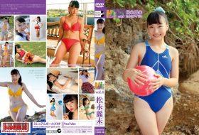 松永麗未 ミスMガールズ Vol.4
