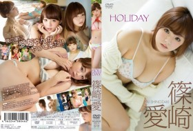 Shining-DV-10 HOLIDAY 篠崎愛