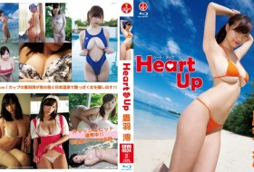 鷹羽澪 Heart-Up