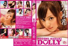 佐々木希 DOLLY