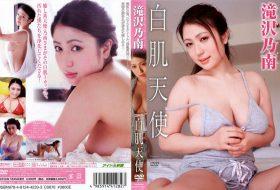TSDV-41282 白肌天使 滝沢乃南