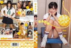 [OQT-224] Ayana Nishinaga 西永彩奈 – 放課後steady
