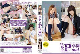 中村さつき 三船亜弥 私立P(パンチラ)学園 Vol.5