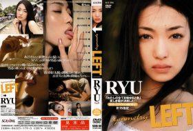 RYU symmetry LEFT