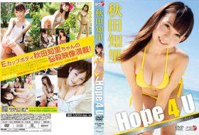 秋田知里 Hope 4 U