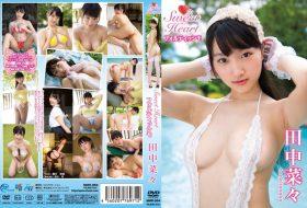 MMR-384 Sweet Heart フォルティッシモ 田中菜々