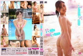 [CMG-265] Asami Kato 加藤麻美 – Ride On Time