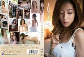[ENFD-5630] Aimi Nakamura 中村愛美 – 昼顔・夜顔