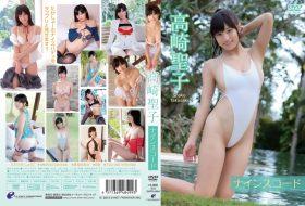 ENFD-5664 ナインスコード 高崎聖子