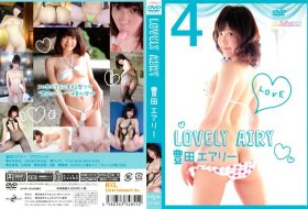 [PCT-0012] Airy Toyota 豊田エアリー – Lovely Airy