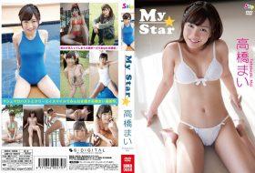 高橋まい My Star
