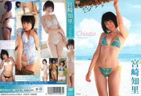 TSDV-41407 Chisato 宮崎知里