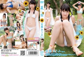 [IMBD-345] Asami Kondo 近藤あさみ – 夏少女 近藤あさみ Part4 Blu-ray