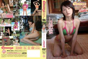 しほの涼 Kiss me… DVD版