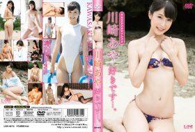 [LCDV-40715] Aya Kawasaki 川崎あや – 好きです・・・。