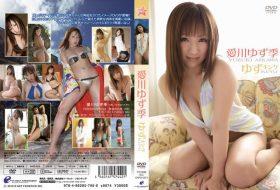 ENFD-5213 ゆずキング 愛川ゆず季