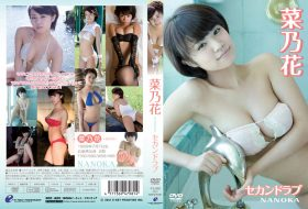 ENFD-5381 セカンドラブ 菜乃花