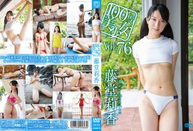 [OHP-076] Rika Todo 藤堂莉香 – 100%美少女 Vol.76