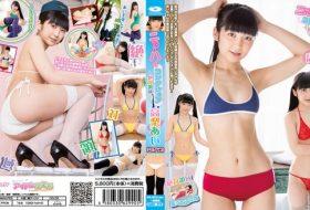 [IMBD-375] ニーハイコレクション ~絶対領域~ 高梨あい Part3