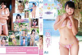 [LOSMB-001] Kyoko Isshiki 一色杏子 – ラブリースマイル ~BD~