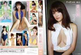 TSDV-41592 Follow me 葉加瀬マイ