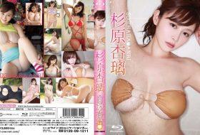 LCBD-00649 白珠杏蜜 杉原杏璃