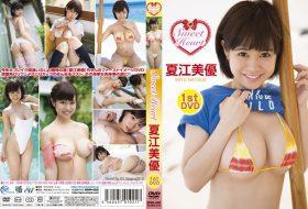MMR-422 Sweet Heart 夏江美優