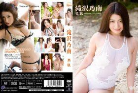 ENFD-5143 柔肌 滝沢乃南