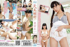 [IMBD-288] Rei Kuromiya 黒宮れい – 天真爛漫 黒宮れい Part6 Blu-ray