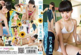 [IMBD-388] Miu Takeshita 竹下美羽 – 夏少女 竹下美羽 Part3 Blu-ray