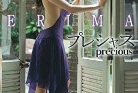 XAM-097 プレシャス Precious ERIMA