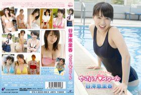 ENFD-5142 やざパイ・スクール 谷澤恵里香