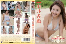 [ENFD-5419] Yui Kaori 由井香織 – ミスヤングチャンピオン2012