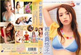 [ENFD-5062] Mayuko Iwasa 岩佐真悠子 – Good Life. Good Today