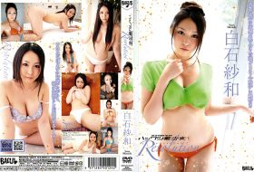 [BGSD-303] 白石紗和 Sawa Shiraishi – ハックツ美少女 Revolution