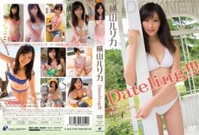 [ENFD-5416] Rurika Yokoyama 横山ルリカ – Dateling