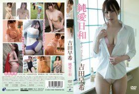 ENFD-5409 純愛日和 吉田早希