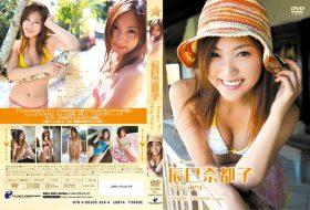 ENFD-5059 ラグジュアリー Luxury 辰巳奈都子