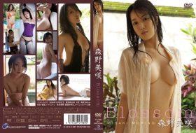 ENFD-5386 Blosom 森野美咲