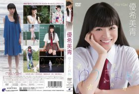 ENFD-5490 ゆうきみお 優希美青