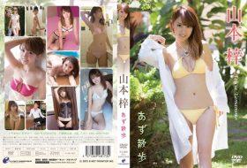 ENFD-5492 Azusa Yamamoto 山本梓 – あず散歩