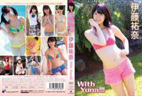 ENFD-5499 伊藤祐奈 With Yuna!