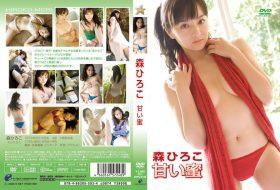 ENFD-5139 甘い蜜 森ひろこ