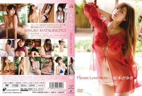 ENFD-5204 Please Love More 松本さゆき