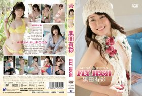 ENFD-5205 FLY H!GH 黒田有彩