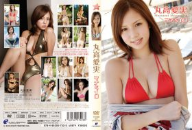 ENFD-5235 マナミイロ 丸高愛実