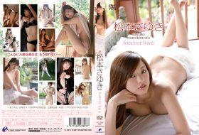 ENFD-5345 Forever love 松本さゆき